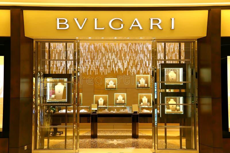 Boutique de Bvlgari fotografía de archivo libre de regalías