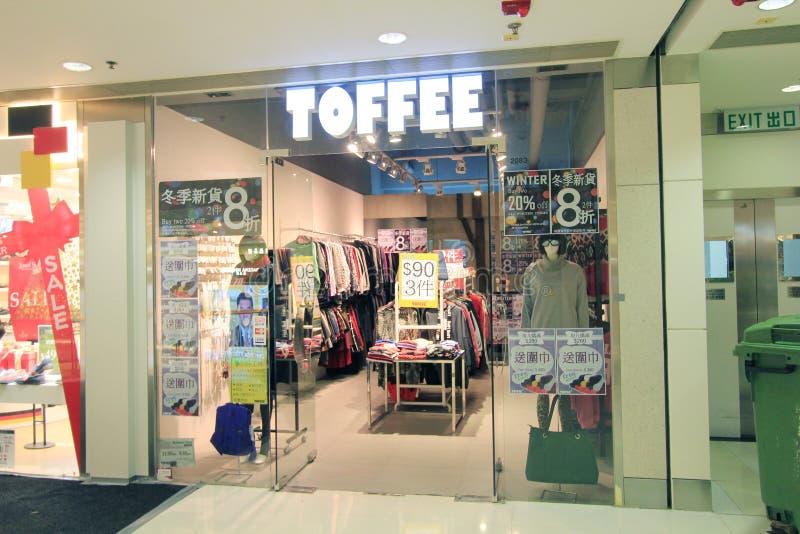 Boutique de caramel à Hong Kong photos stock