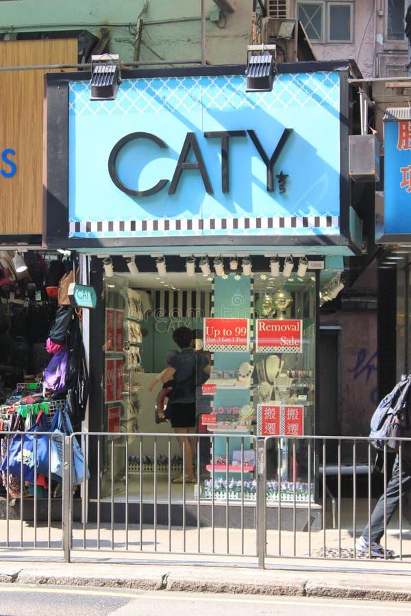 Boutique de Caty à Hong Kong image libre de droits