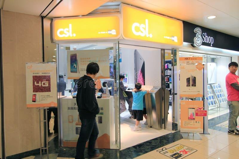 Boutique de Csl à Hong Kong images stock