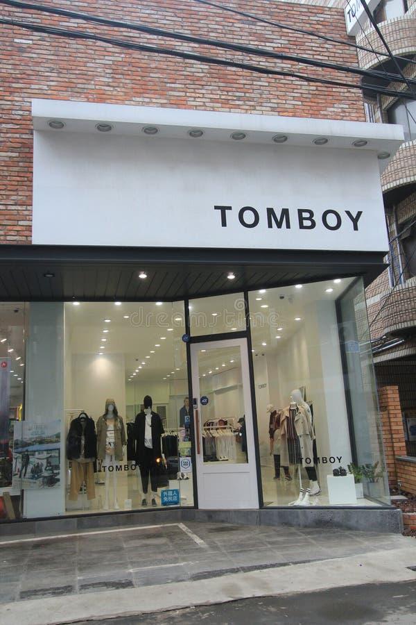 Boutique de garçon manqué à Jeju photos stock