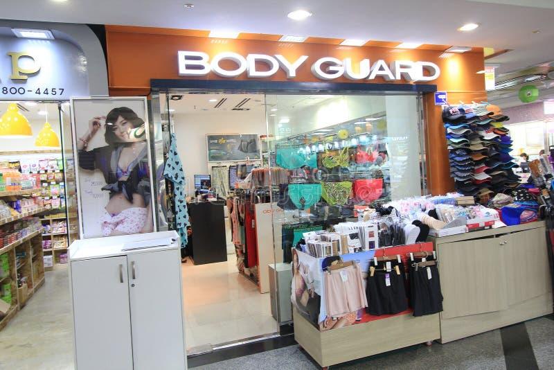 Boutique de garde de corps à Séoul image libre de droits