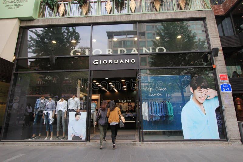Boutique de Giordano en Corée du Sud photos libres de droits