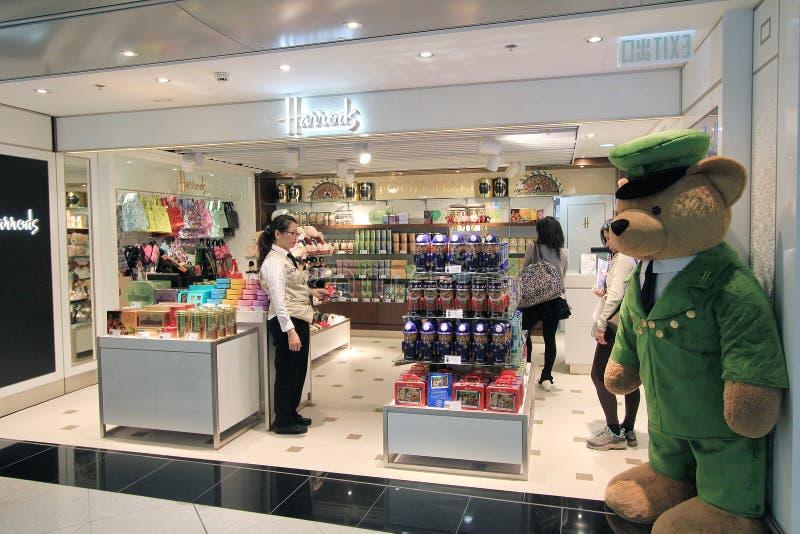 Boutique de Harrods en aéroport de Hong Kong International image libre de droits