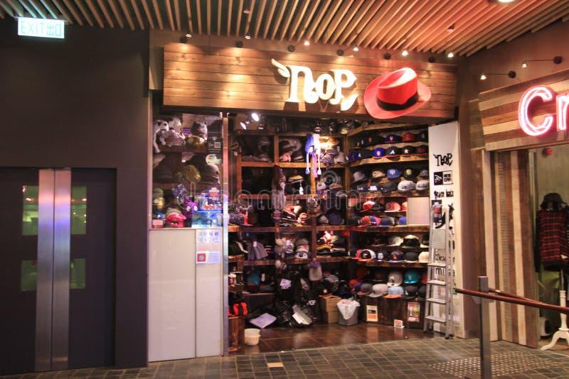 Boutique de hasard à Hong Kong image stock