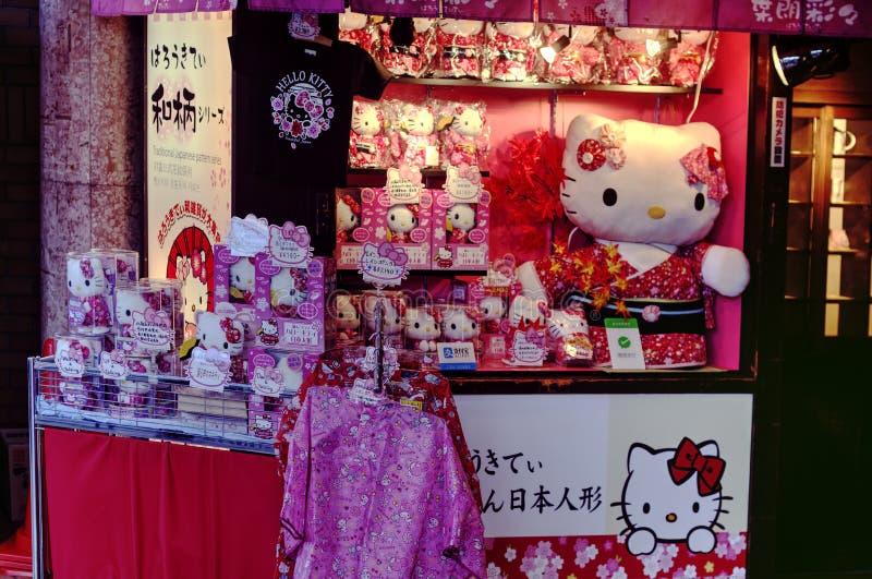 Boutique de Hello Kitty photos libres de droits