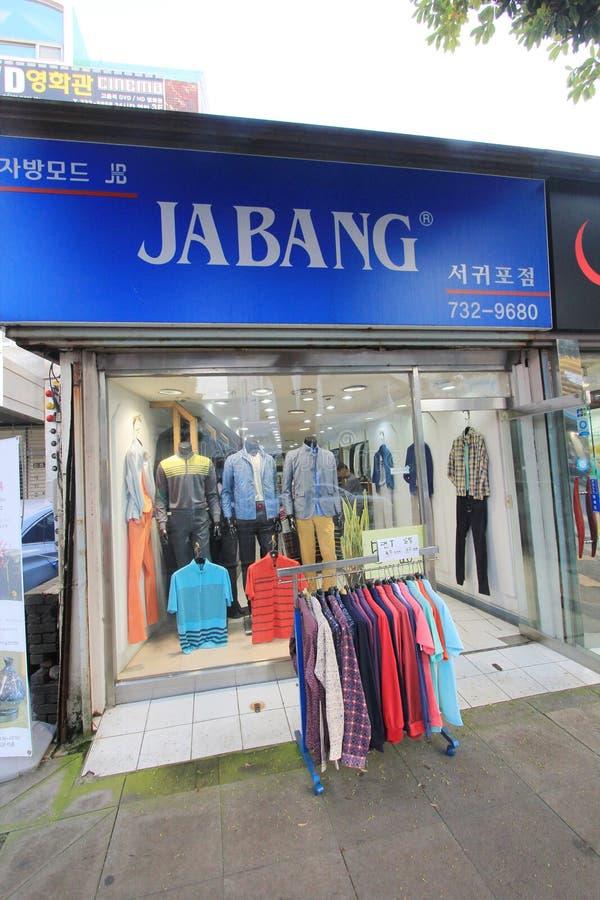 Boutique de Jabang à Jeju image stock