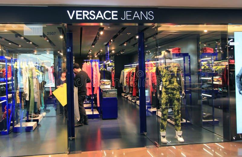 Boutique de jeans de Versace à Hong Kong image libre de droits