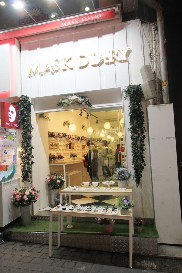 Boutique de journal intime de masque à Séoul photo stock