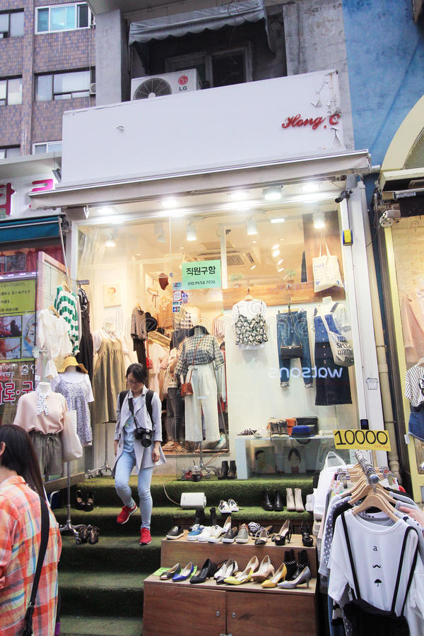 Boutique de Kong c à Séoul image stock