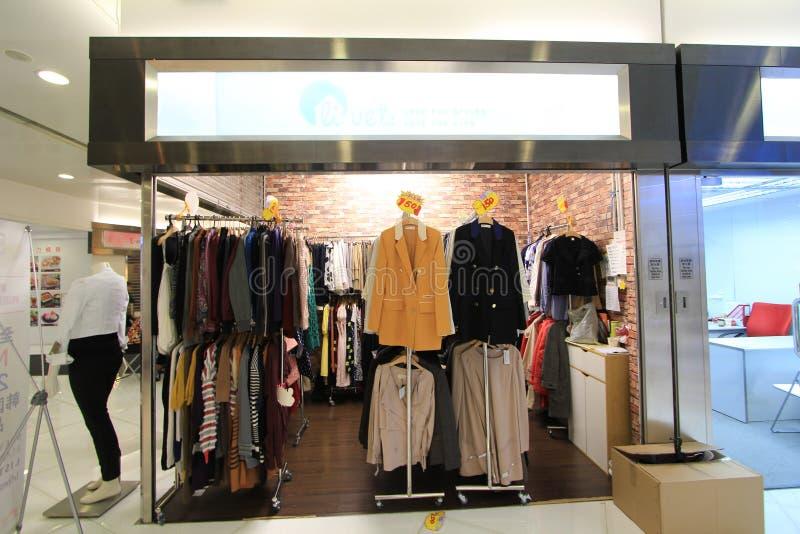 Boutique de Livet à Hong Kong photographie stock