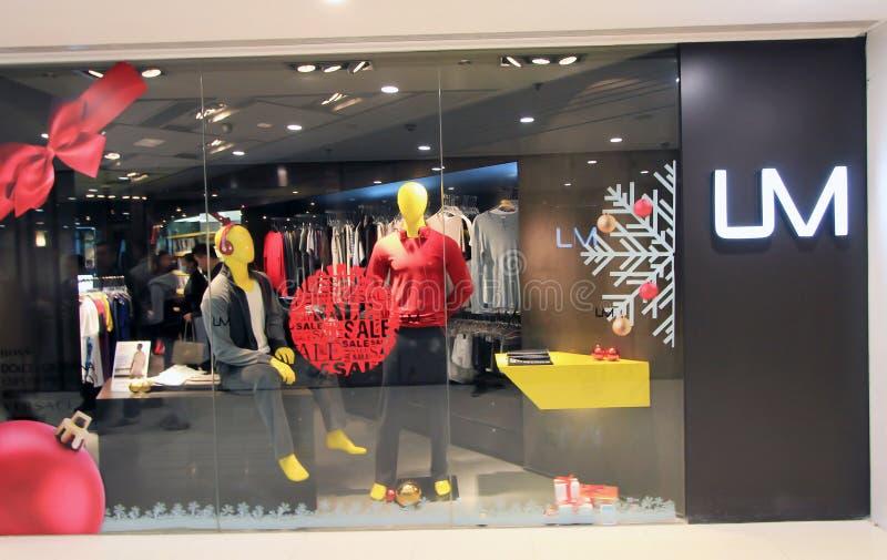 Boutique de LM en Hong Kong image stock