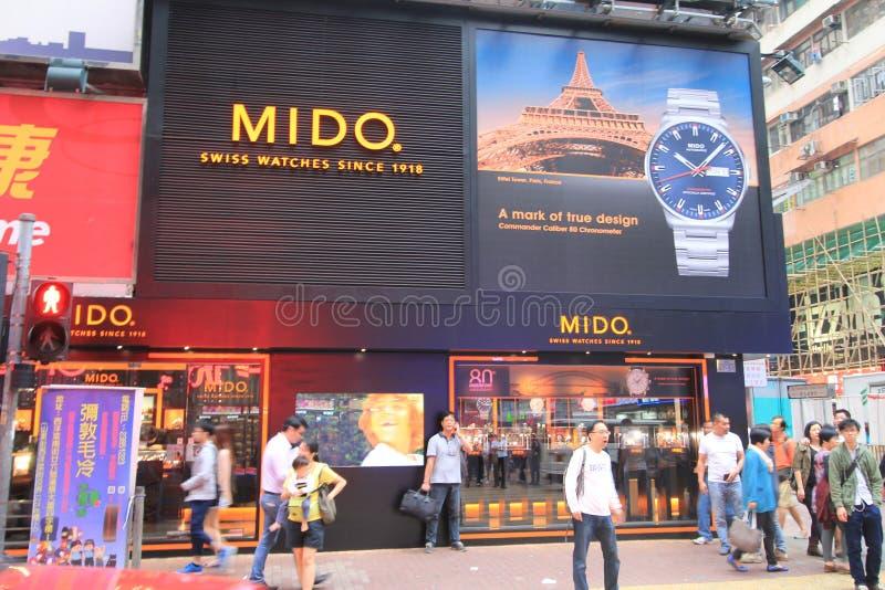 Boutique de Mido à Hong Kong photo libre de droits