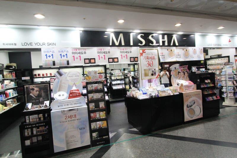 Boutique de Missha à Séoul photo libre de droits
