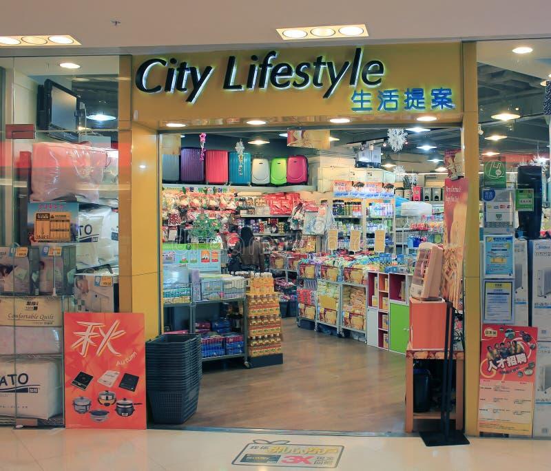 Boutique de mode de vie de ville à Hong Kong photographie stock