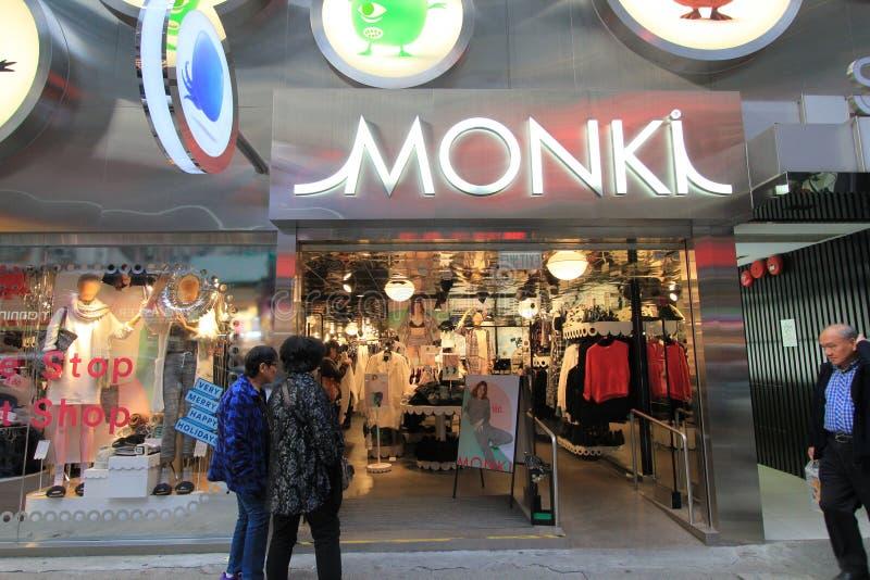 Boutique de Monki à Hong Kong images libres de droits