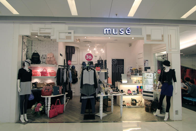 Boutique de Muse à Hong Kong photos libres de droits
