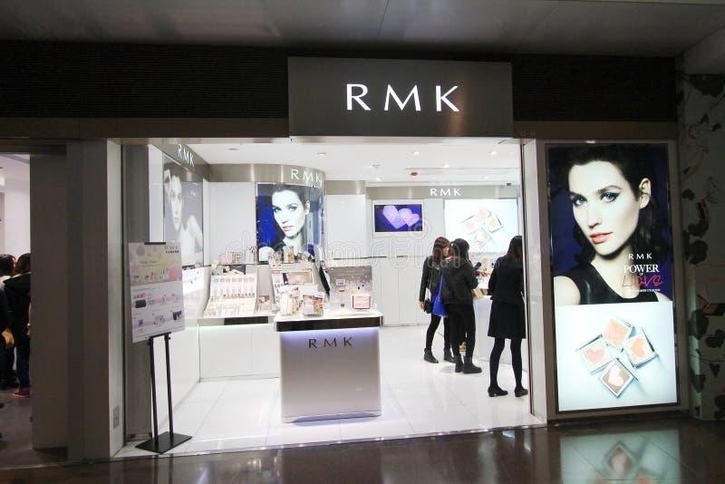 Boutique de Rmk à Hong Kong photo stock