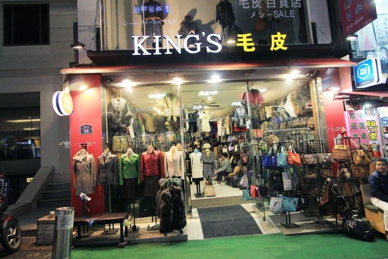 Boutique de rois à Séoul image stock