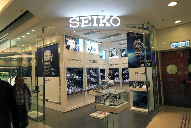 Boutique de Seiko à Hong Kong photo stock