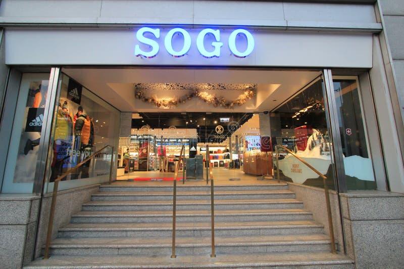 Boutique de Sogo en Hong Kong photo stock