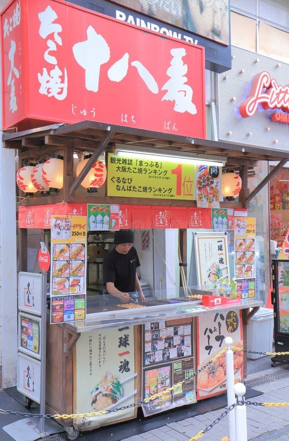 Boutique de Takoyaki images stock
