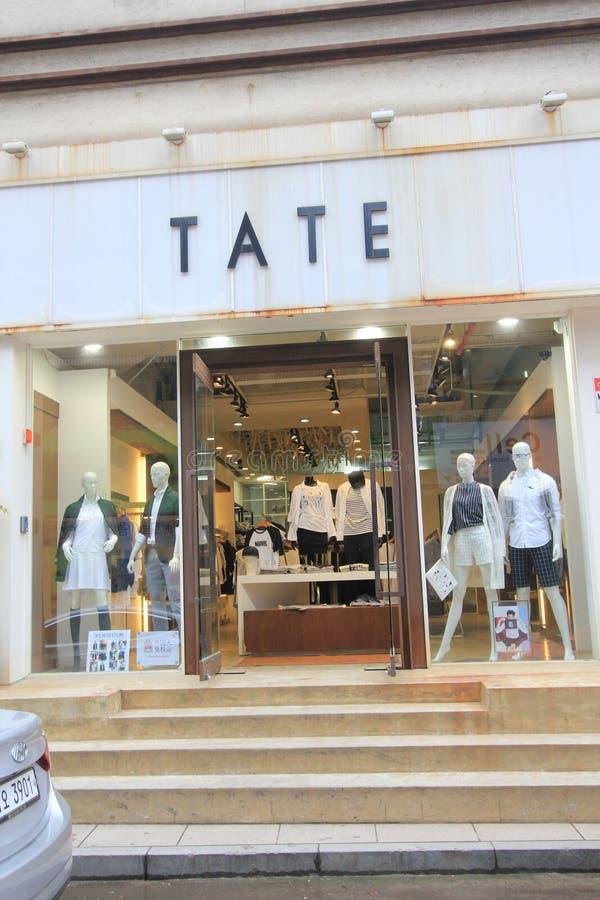 Boutique de Tate à Jeju image stock