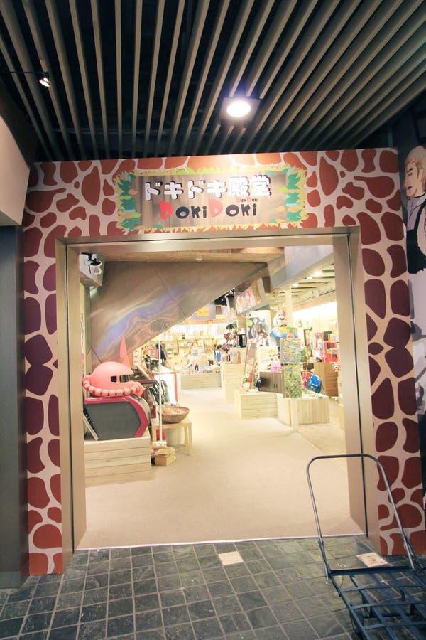 Boutique Hong Kong de doki de Doki image stock