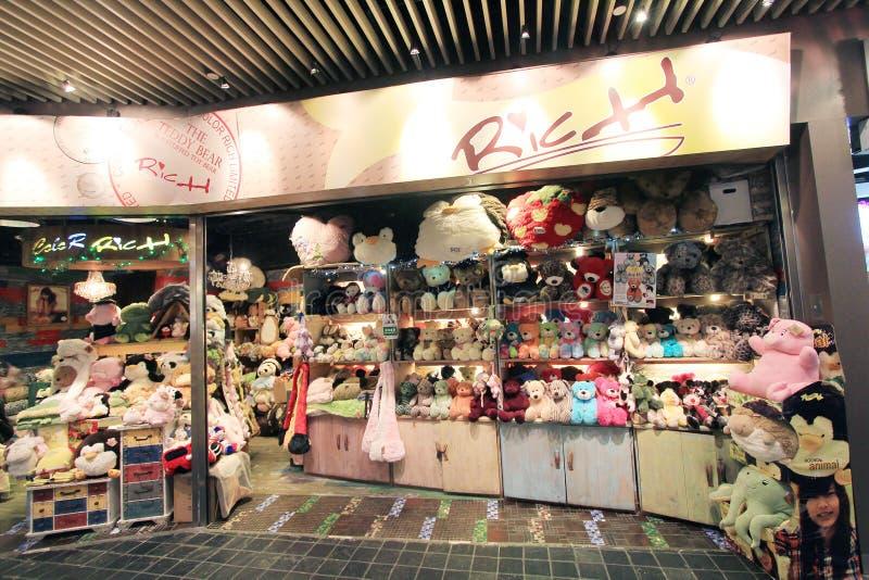 Boutique Hong Kong de riches photographie stock libre de droits
