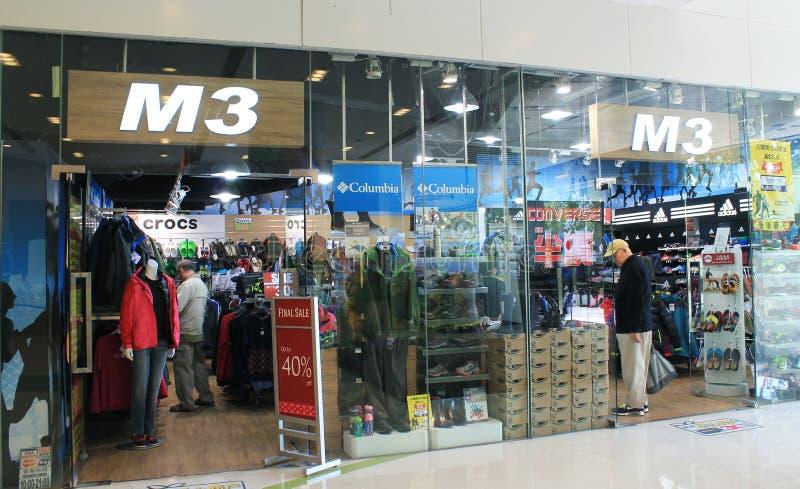 Boutique M3 en Hong Kong photos stock