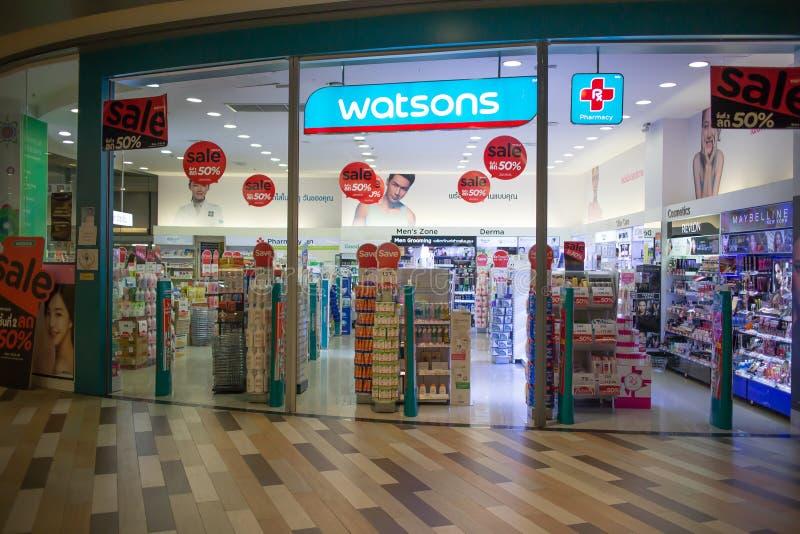 Boutique Maya Lifestyle Shopping Center intérieure de Watsan images stock
