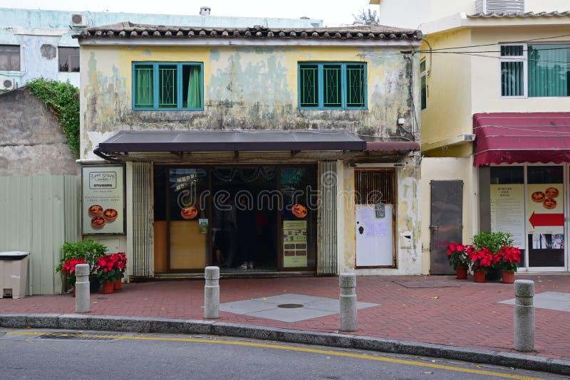 Boutique originale de la boulangerie de €™s de Lord Stowâ vendant la tarte célèbre d'oeufs au village de Coloane, Macao photo stock