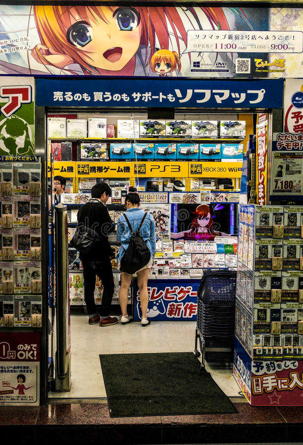 Boutique Tokyo Japon de l'électronique image stock