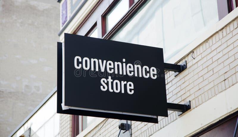 boutique urbaine photo libre de droits