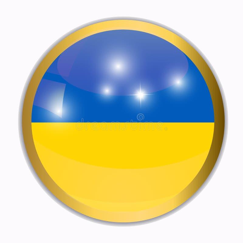 Bouton avec le drapeau de l'Ukraine illustration libre de droits