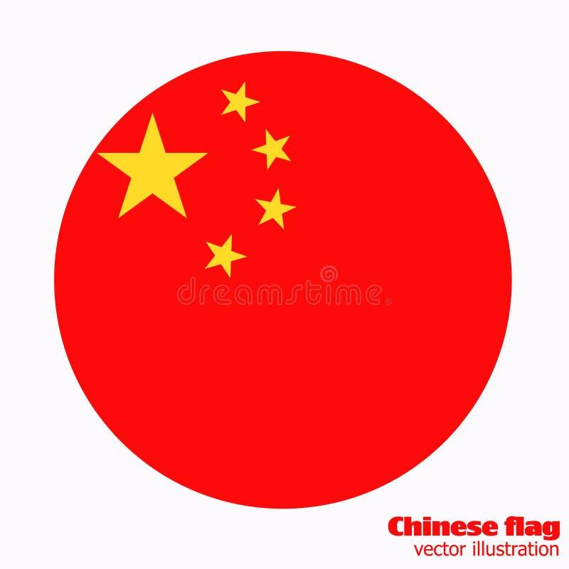 Bouton avec le drapeau de la Chine illustration stock
