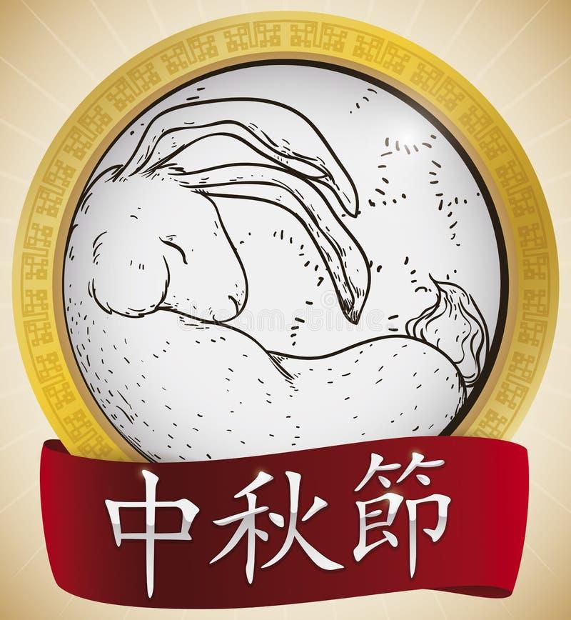 Bouton avec le lapin de lune et ruban pour le festival de Mi-automne, illustration de vecteur illustration de vecteur