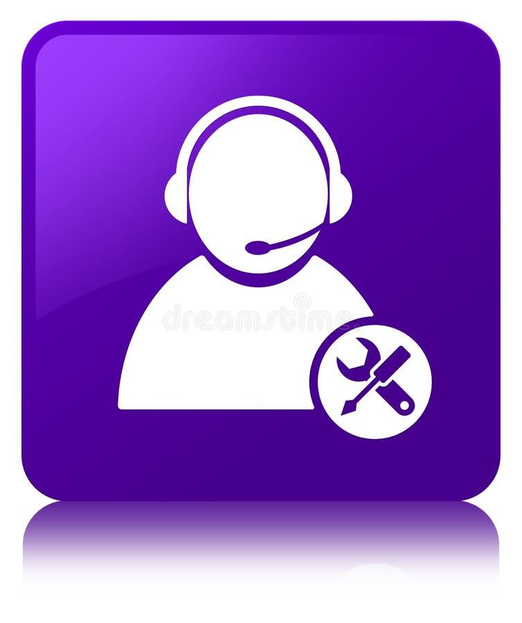 Bouton carré pourpre d'icône de support technique illustration stock
