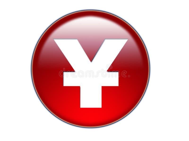 Bouton en verre de symbole d'argent de Yens illustration de vecteur