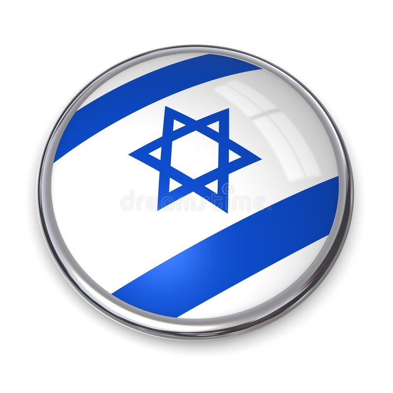 Bouton Israël de drapeau illustration stock