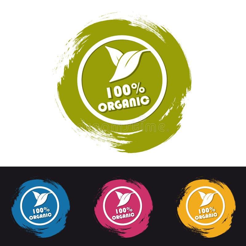 Boutons organiques de 100% avec des feuilles - traçages colorés de vecteur - d'isolement sur le fond noir et blanc illustration libre de droits