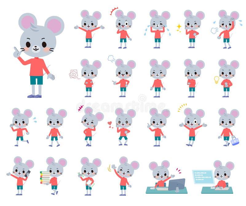 Boy_emotion animal del ratón ilustración del vector
