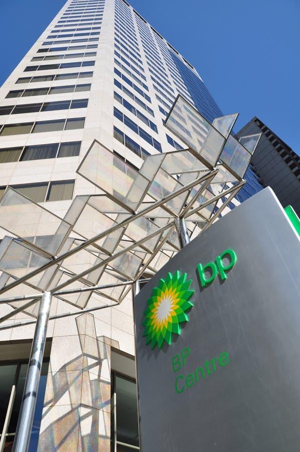 BP Centre royalty free stock photos