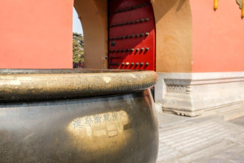 Brązowa waza w Niedozwolonym mieście, Pekin Chiny zdjęcie royalty free
