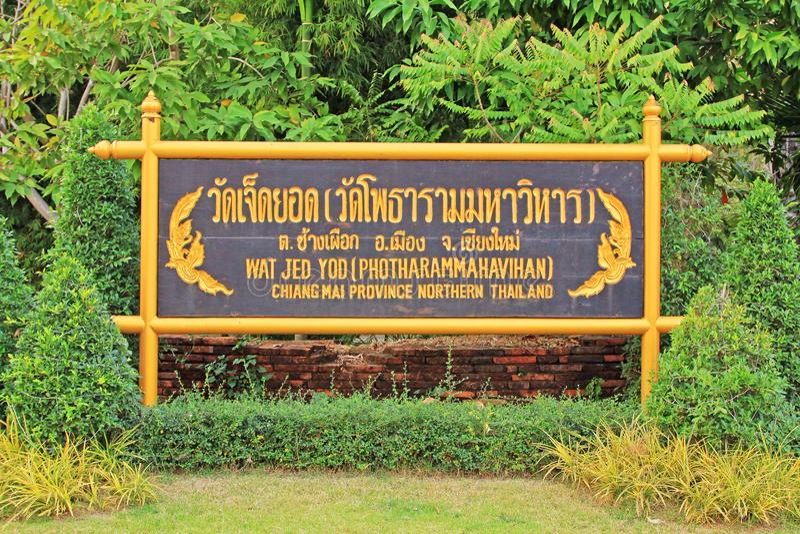 Bräde av Wat Jed Yod, Chiang Mai, Thailand royaltyfria bilder