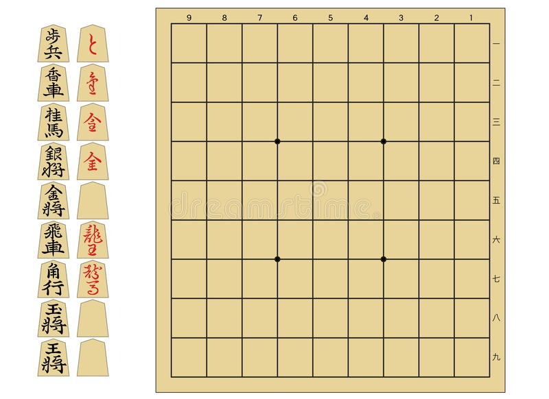 brädet pieces shogi royaltyfria foton