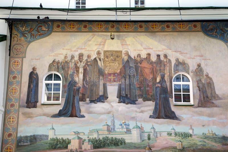 Brama kościół St John Baptystyczny czerep obraz Świętej trójcy St Sergius Lavra obrazy royalty free