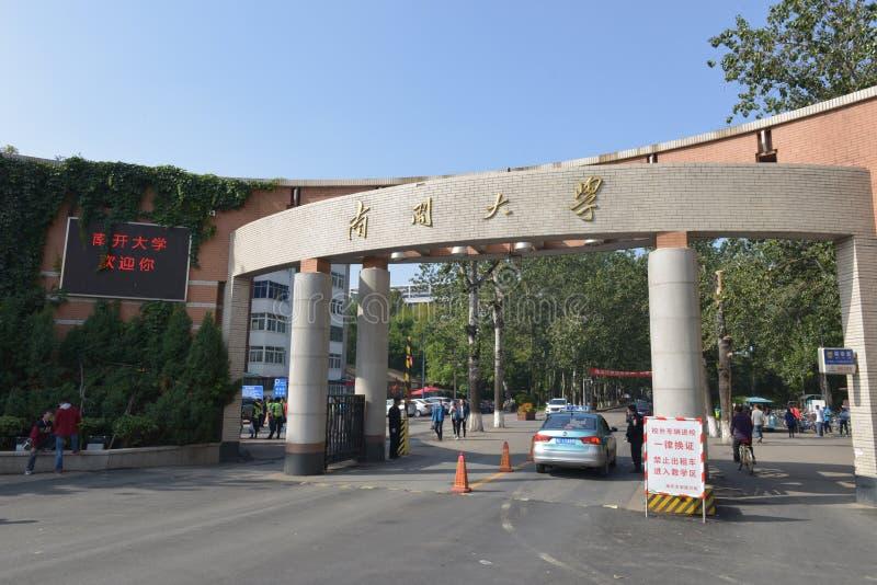Brama Nankai uniwersytet fotografia royalty free