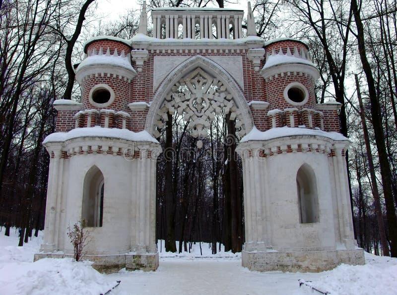 brama park obraz royalty free