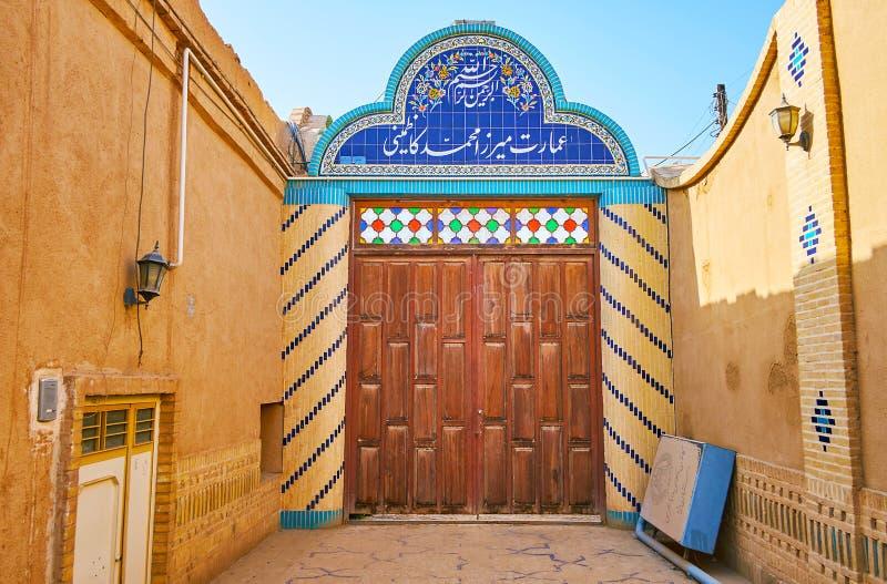Brama stary dwór, Yazd, Iran zdjęcie royalty free